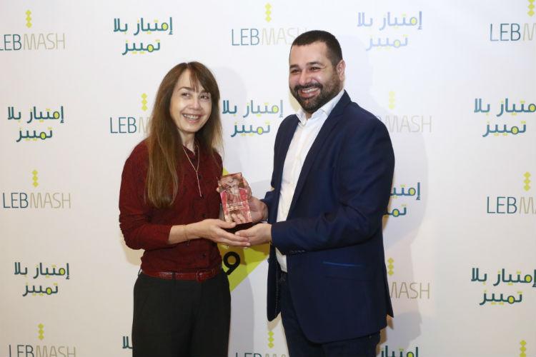 Erkenning voor het verbeteren van de positie van lhbti's