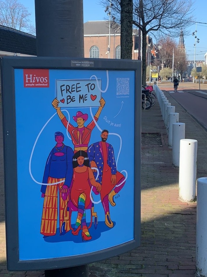 Free to be me poster