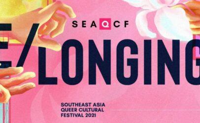 Online festival toont werk van Aziatische LHBTIQ+ kunstenaars